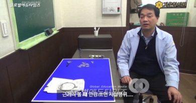 [영상]자은한의원, 양순철 원장 직강 국내 최초 시력회복 전문 동영상 강좌 오픈