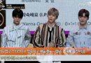 [워너원 방송사고]워너원 엠넷 스타라이브 방송사고 팬들 분노…엠넷, 소속사 공식 사과