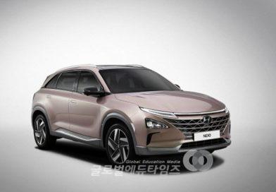 현대차, 수소전기차 SUV 넥쏘(NEXO) 예약판매 개시