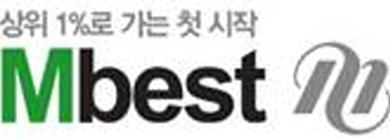 엠베스트, 2019학년도 특목자사고 입시설명회 개최