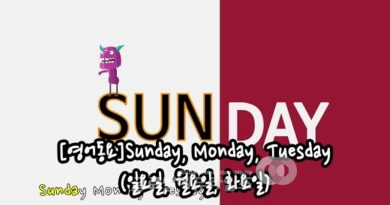 [영상/영어동요]Sunday, Monday, Tuesday(일요일, 월요일, 화요일) Children's Song