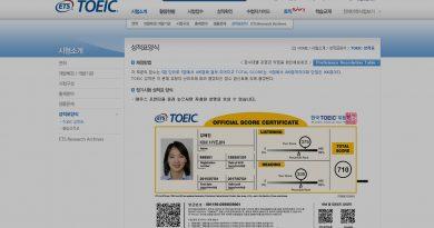 YBM한국토익위원회, 지난해 대한민국 토익(TOEIC) 평균 성적 676점, 전세계 17위