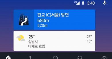 [영상]구글, 한국서 스마트 드라이빙 '안드로이드 오토' 국내 출시…카카오,현대·기아차와 협력