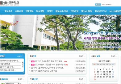 전북교육청, 상산고 자사고 재지정 탈락…재지정 취소 진행