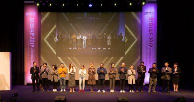 [영상]제21회 부천국제애니메이션페스티벌(BIAF2019), 잇지(ITZY) 축하공연과 함께 개막식 성황리 개최