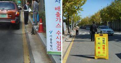배출가스 5등급차, 12월 1일부터 서울 4대문 안 운행금지…과태료 25만원